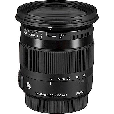 SIGMA 17-70mm 2.8-4 DC MACRO HSM II變焦鏡