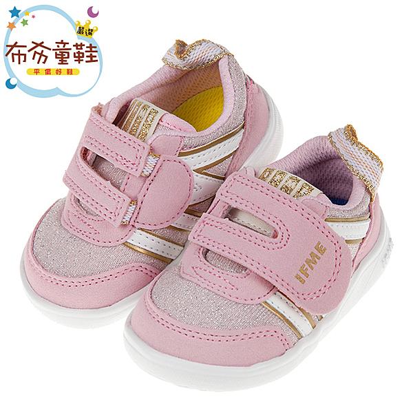 《布布童鞋》日本IFME金蔥粉色超輕量寶寶機能學步鞋(12~15公分) [ P0E201G ]
