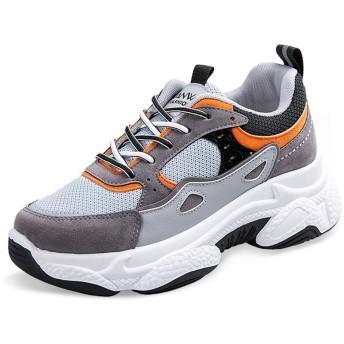 [Bormran] スニーカー レディース 厚底 スポーツシューズ 軽量 シューズ カジュアル 通学 運動靴 ウォーキングシューズ ランニングシューズ DA9906 (グレー, measurement_22_point_5_centimeters)