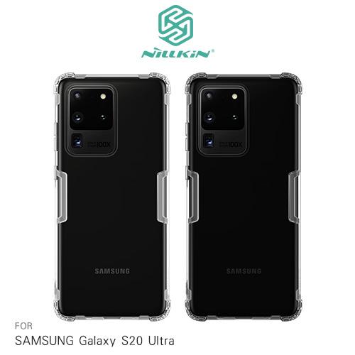 NILLKIN SAMSUNG Galaxy S20 Ultra 本色TPU軟套