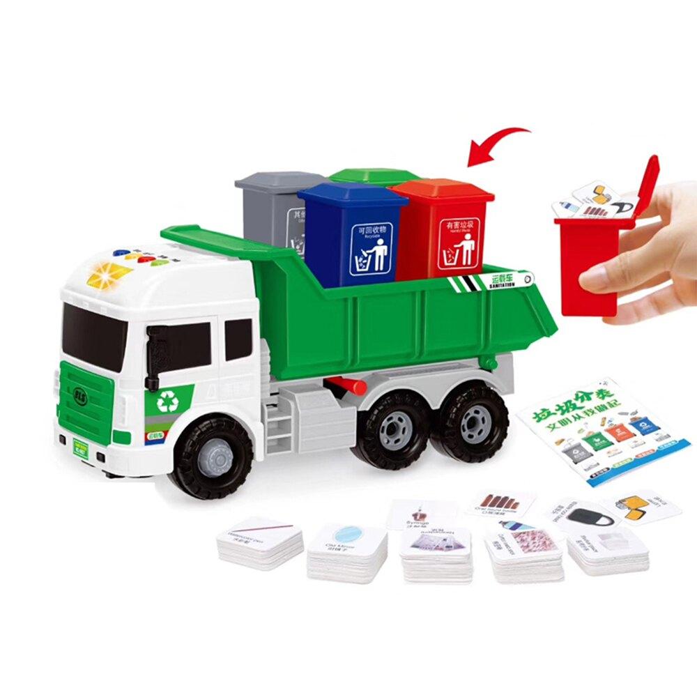 9827學習垃圾分類桌上遊戲(附聲光垃圾運輸車)【888便利購】