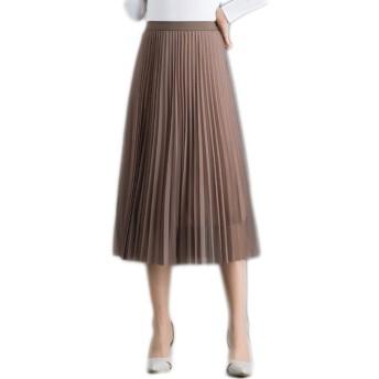 プリーツスカート F レディース コーヒー色 スカート ロング丈 体型カバー マキシスカート ゆったり ボトムス ウエストゴム 裏地あり 上品 オシャレ 可愛い 気質 上品 エレガント フレアスカート きれいめ 無地 通勤 通学 デート きれいめ