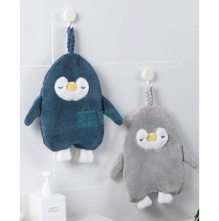 可愛企鵝珊瑚絨擦手巾 吸水巾 毛巾