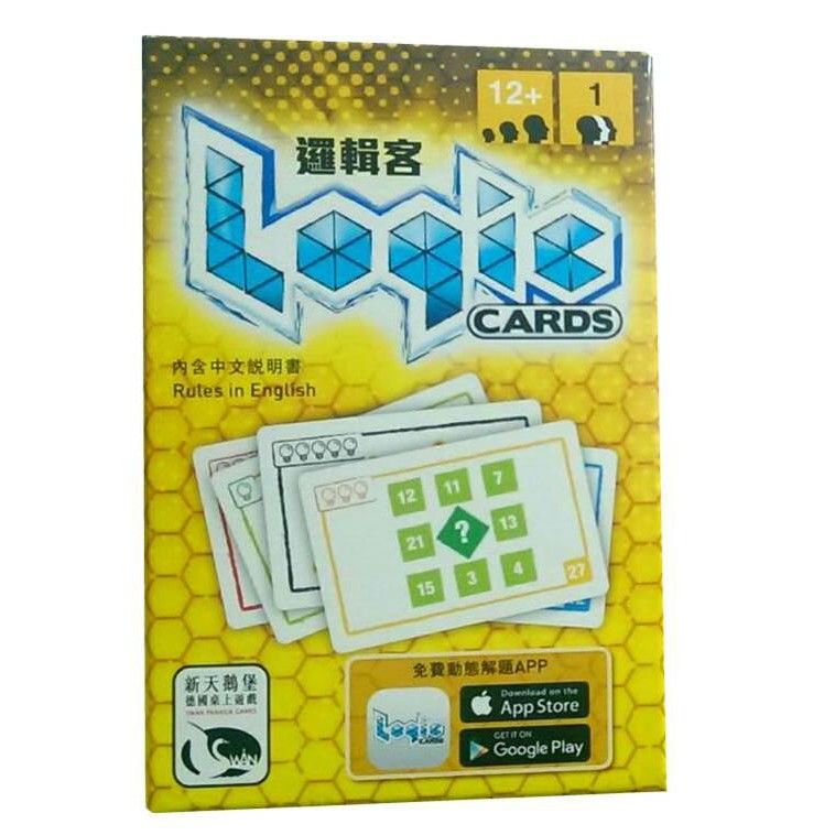 邏輯客: 黃 Logic Cards: Yellow 繁體中文版 台北陽光桌遊商城