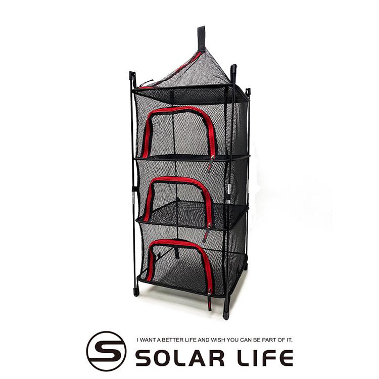 SOLAR LIFE 可立式露營四層二用吊掛網籃 附收納袋