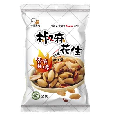 黃粒紅 椒麻花生(70g)