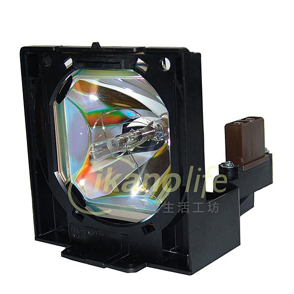 SANYO-OEM副廠投影機燈泡POA-LMP17/ 適用機型PLC-SP10C、PLC-SP10E