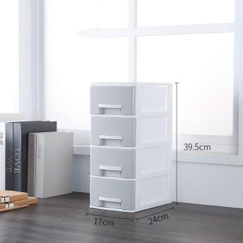 収納ボックス 収納ケース プラスチック 下着収納ボックス オフィス収納ボックス 引き出し 卓上 小物入れ 2段 3段 文房具 コスメ収納 衣類収納 大容量 収納便利 グレー-4層