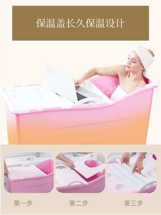 大人泡澡桶可折疊洗澡沐浴桶家用浴缸浴盆加大號全身成人泡澡神器