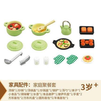 過家家玩具 日本森貝兒家族玩具 森林家庭聚餐套女孩廚房食物傢俱5028『CM2143』