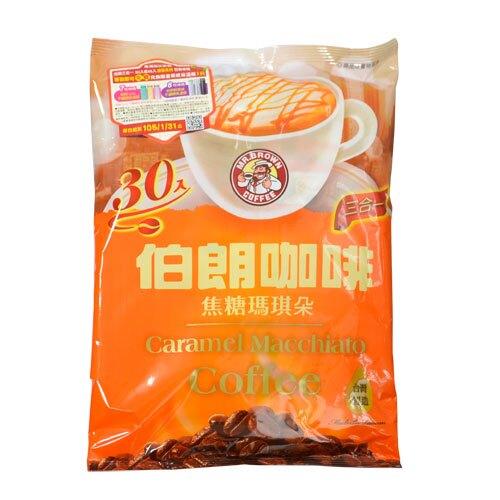 【史代新文具】伯朗 15g 藍山風味 三合一咖啡 (1袋30包)