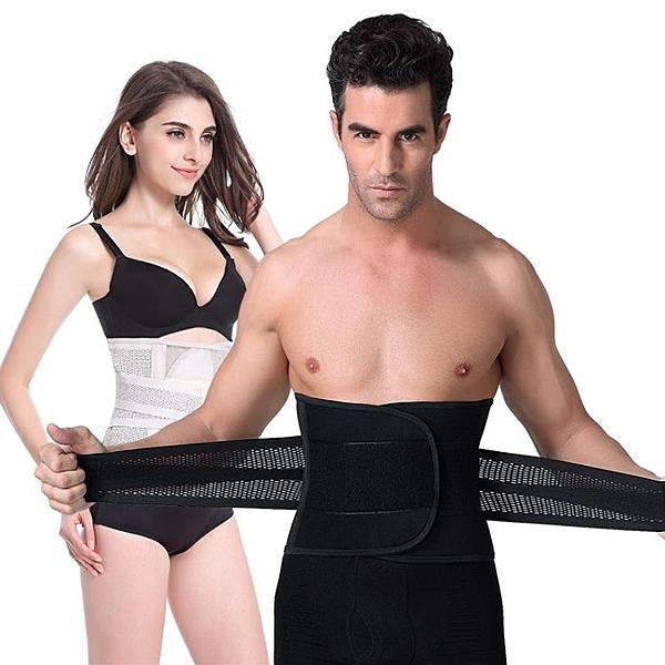 大碼男士收腹帶護腰束腰帶緊腹運動塑形塑腰帶緊身收腰塑身帶【MS_901】