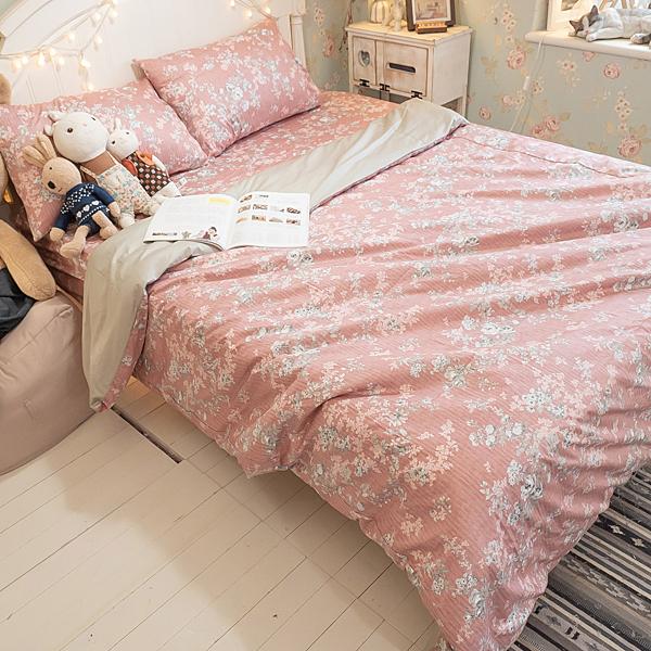 繁花褪紅 Q1雙人加大床包三件組 100%精梳棉 台灣製 棉床本舖