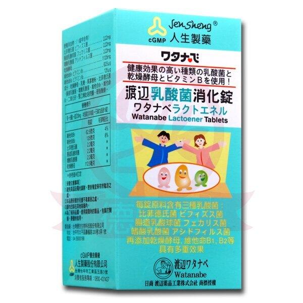 人生製藥 渡邊乳酸菌消化錠(300錠/盒)x1