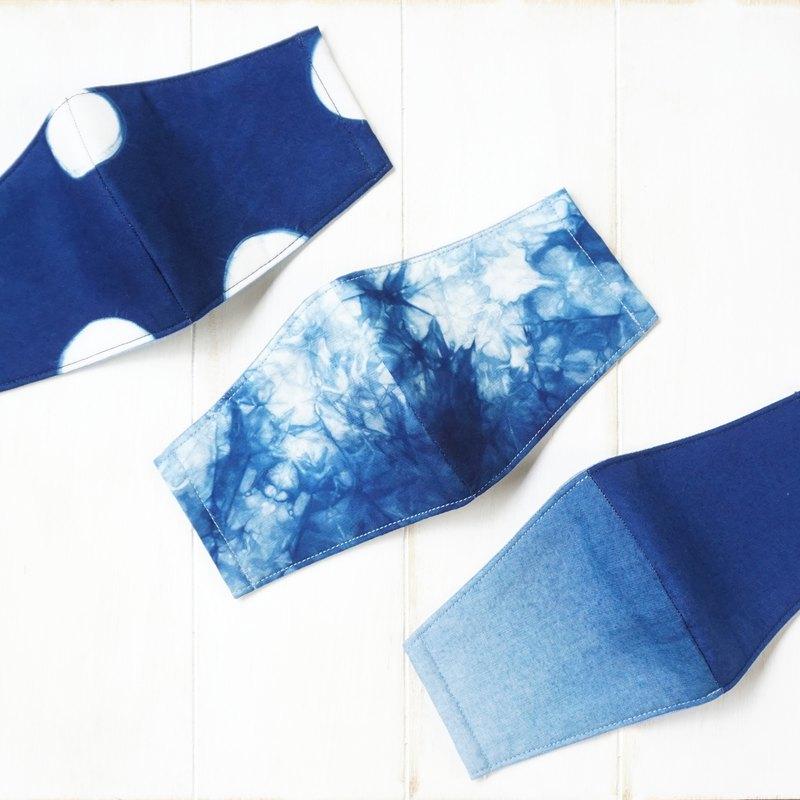 S.A x 藍染立體口罩 Macaron/ Ocean/ Ink Painting