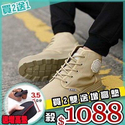 任2+贈1增高墊1088元-馬丁靴ManStyle潮流嚴選韓版時尚潮流復古高筒帆布馬丁靴【09S2423】