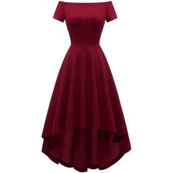Gardenwed オフショルダードレス パーティードレス ワンピース 春夏ドレス 大きいサイズ ダークレッド XSサイズ