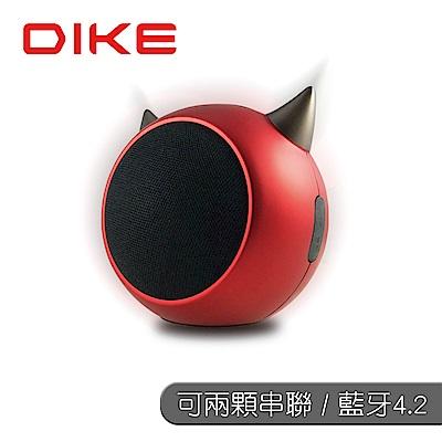 DIKE 搖滾紅惡魔藍牙音箱-可串聯 DSO210RD