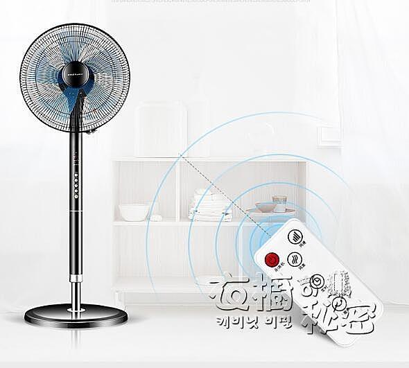 達電風扇落地扇家用立式台式靜音搖頭遙控宿舍工業風扇電扇大220VM 衣櫥秘密