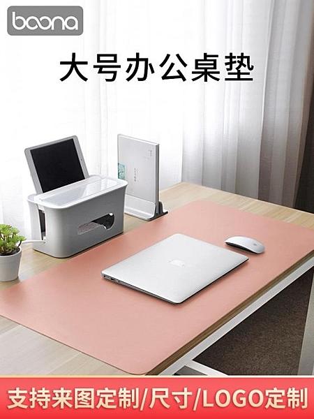筆記本電腦墊桌墊防水超大號滑鼠墊寫字臺墊鍵盤墊 【全館免運】