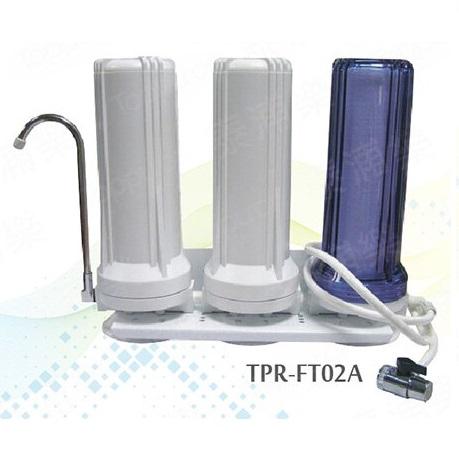 Toppuror 泰浦樂 常規三道淨水器 TPR-FT02A