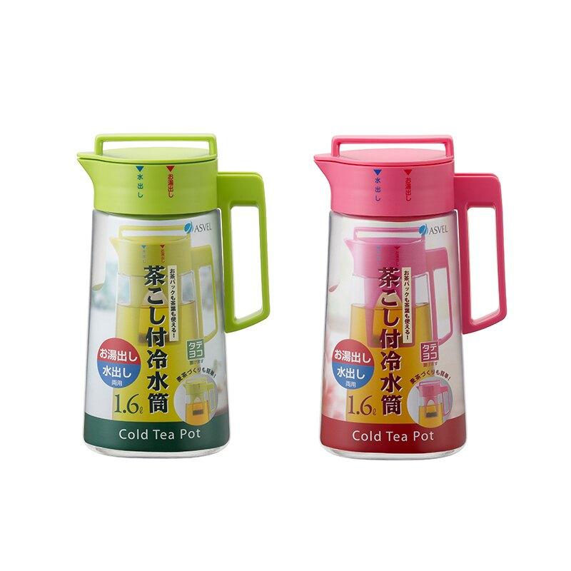 日本ASVEL粉彩沖泡式冷水壺1.6L / 廚房用品 夏日清涼 透明質感 防漏 果汁 咖啡 茶水 飲料