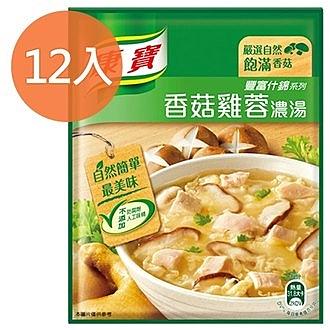 康寶 豐富什錦系列 香菇雞蓉濃湯 36.5g (12入)/盒【康鄰超市】
