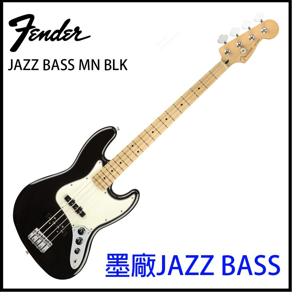 【非凡樂器】Fender Jazz Bass / 爵士貝斯 / 黑色 / 墨廠 / 贈超值配件
