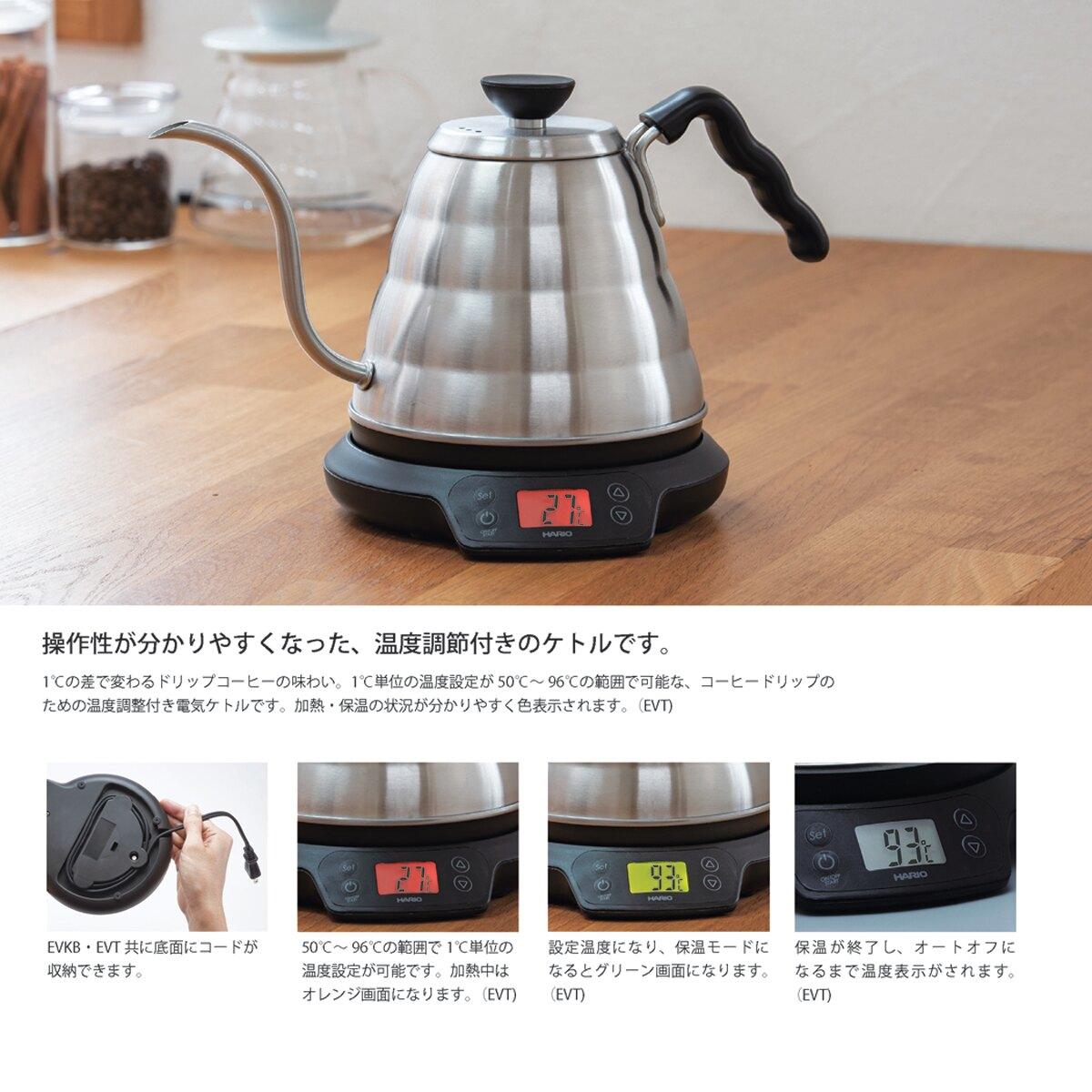 【沐湛咖啡】HARIO EVT-80-HSV 雲朵手沖壺 溫控手沖壺 快煮壺 800ml 溫控壺/電熱壺/800cc