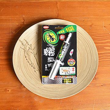 【鱷魚必安住】蟻愛呷-超完美滅螞蟻餌劑10g