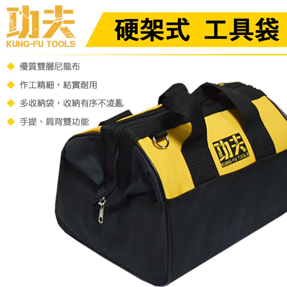 u-gogo優得購功夫硬架式隨身工具袋(小)
