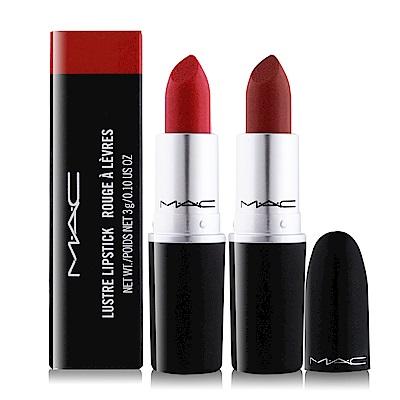 M.A.C 水漾潤澤唇膏 3g 兩色可選 國際航空版