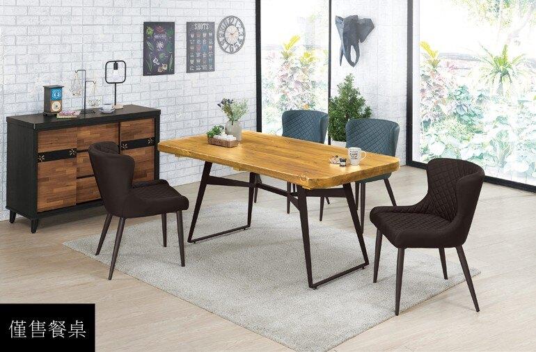 【九日木作】偉勝5.3尺實木餐桌(不含椅)(E)