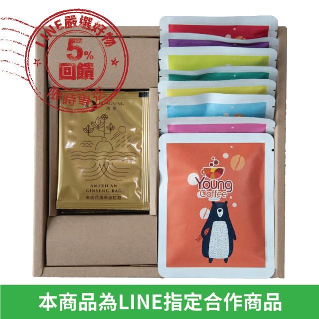 【鴻參x Young Coffee】公益聯名禮盒-時光寶盒★每盒將捐贈100元給台灣失智症協會