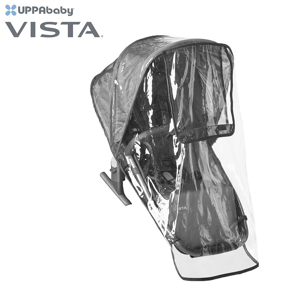 UPPAbaby VISTA專用 摺疊座椅擋雨罩