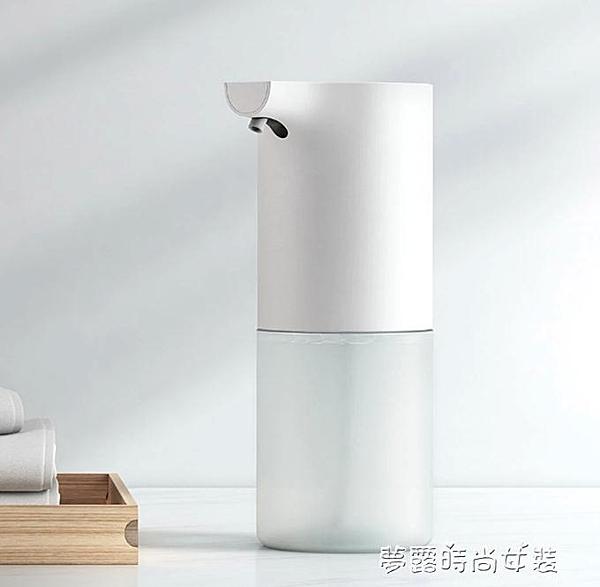 自動洗手機套裝感應皂液器自動泡沫智慧寶寶愛家用抑菌【新春免運】