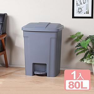 《真心良品》巴布超大容量腳踏式垃圾桶80L -1入組灰色