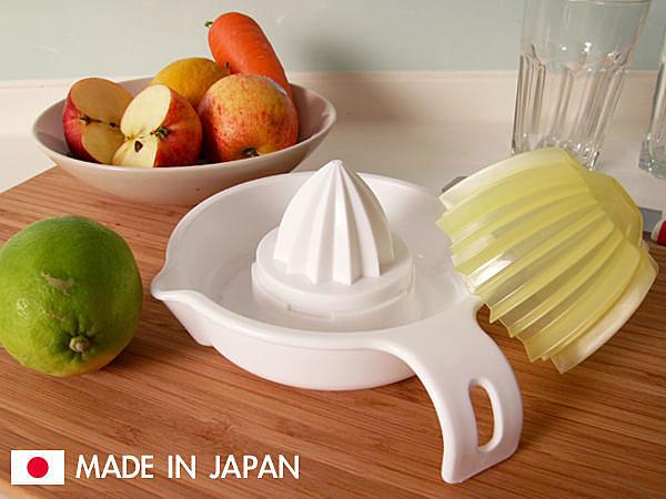 日本製 榨汁器 DIY 廚房 擠壓器 蔬果汁 壓汁器 榨柳丁 檸檬 葡萄柚  《SV3115》HappyLife