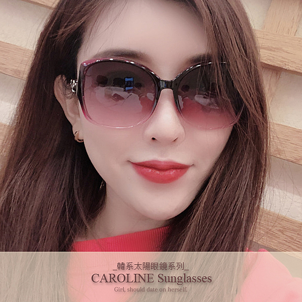 《Caroline》年度最新網紅款潮流百搭抗UV時尚太陽眼鏡 71962