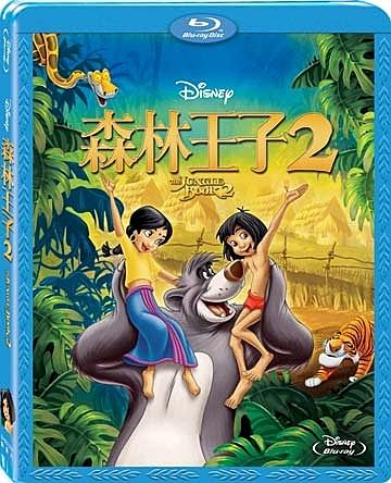 【停看聽音響唱片】【BD】森林王子2