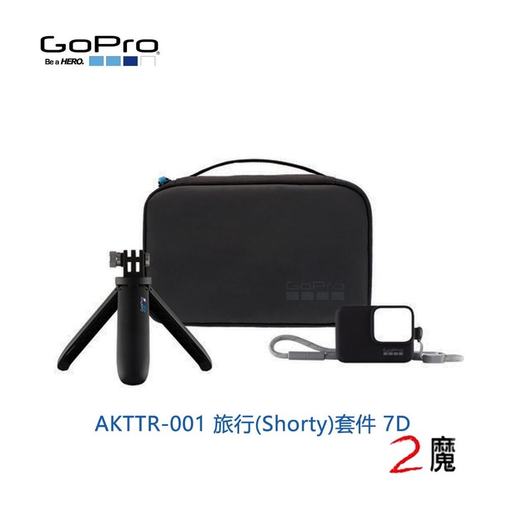 gopro akttr-001 旅行(shorty)套件 含迷你擴展桿+三腳架矽膠套 掛繩