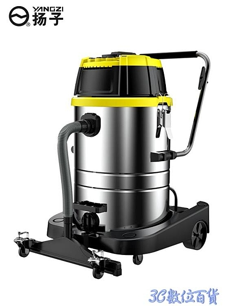 揚子工業吸塵器強力大功率工廠車間酒店用吸粉塵大吸力商用吸塵機 MKS快速出貨