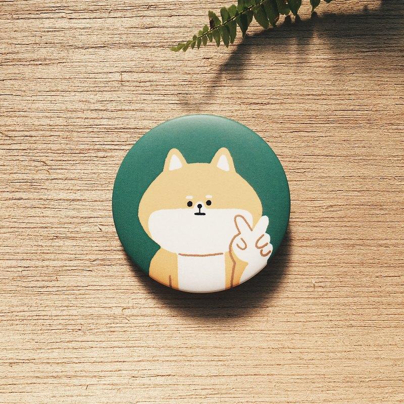 Say Yeah 胸章系列-柴犬