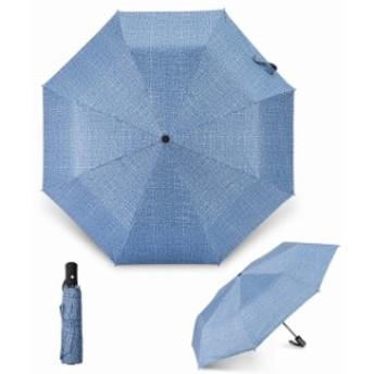 日傘 折りたたみ 日傘 遮光 UV 傘 レディース 晴雨兼用傘 紫外線 対策 98cm大型タイプ ワンタッチ自動開閉 メンズ