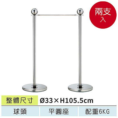 台灣製造圓頭活動屏隔不鏽鋼圍欄柱 WCB-2A (2支裝不含橫桿)☆限量破盤下殺53折+分期零利率☆