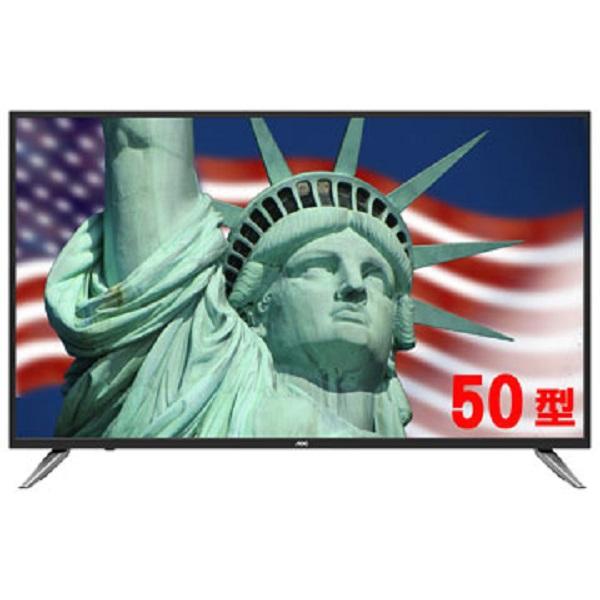 美國 AOC 50吋 LE50U7570 4K UHD聯網液晶顯示器+視訊盒 全機3年保固