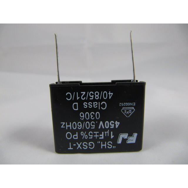 fj 運轉電容 1uf /450v 插腳焊腳型 ac電容