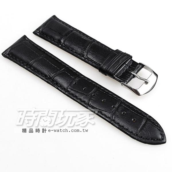 20mm錶帶 真皮錶帶 B20-KE黑竹