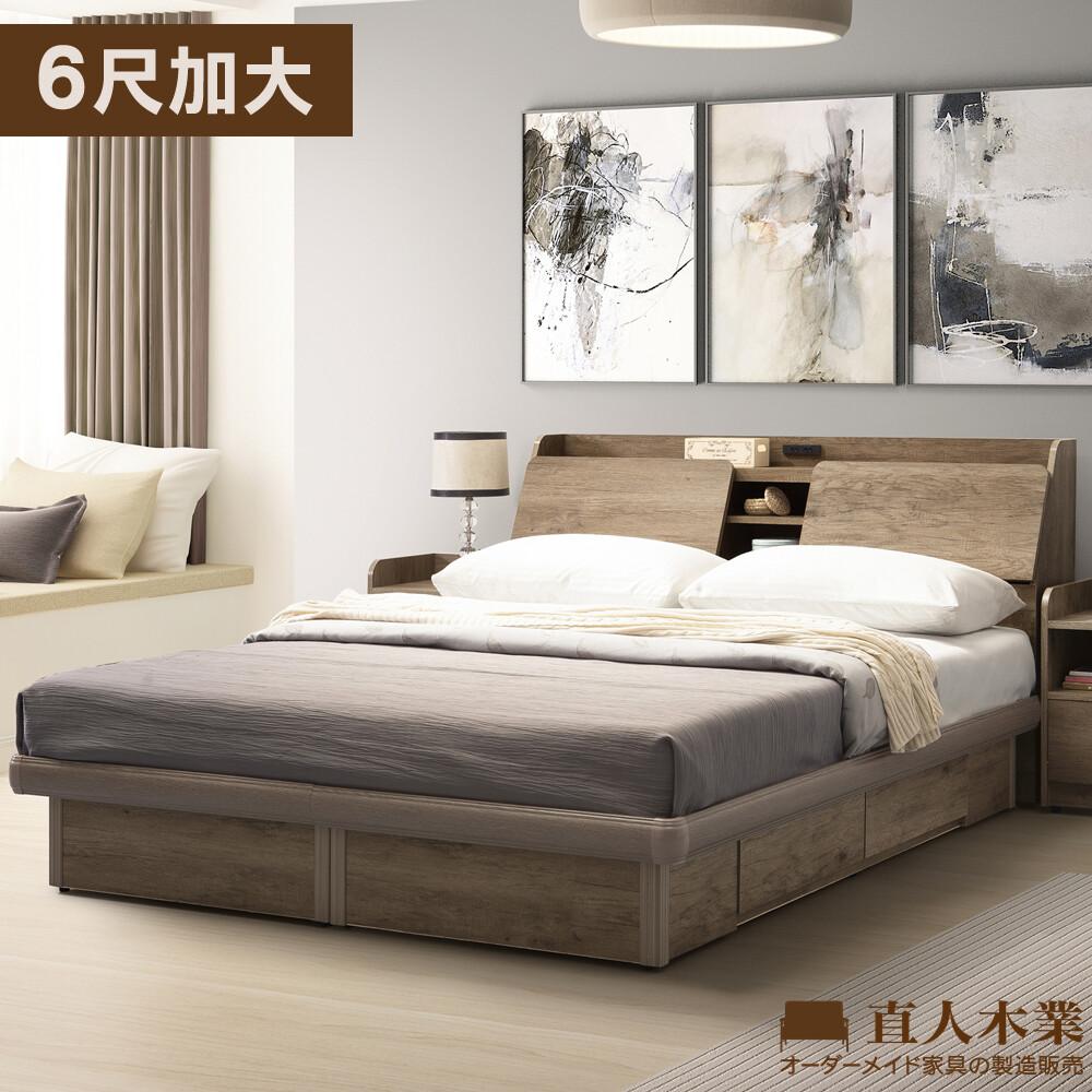 日本直人木業- well幸福圓框兩抽6尺雙人加大床組