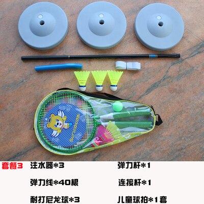 羽毛球訓練器 羽毛球訓練器單人羽毛球回彈練習兒童便攜一個人陪練訓練器家用『LM477』